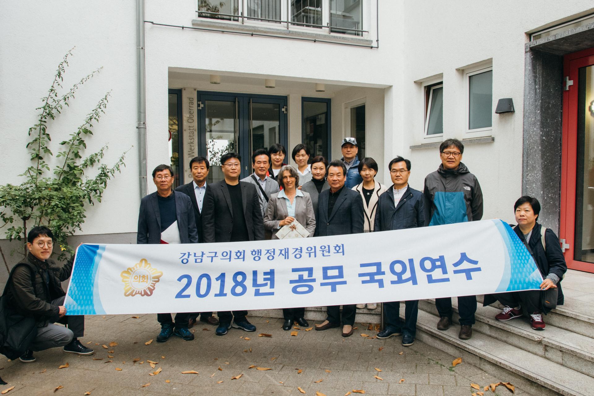 2018 행정재경위원회 공무국외연수 GNC_2316.jpg