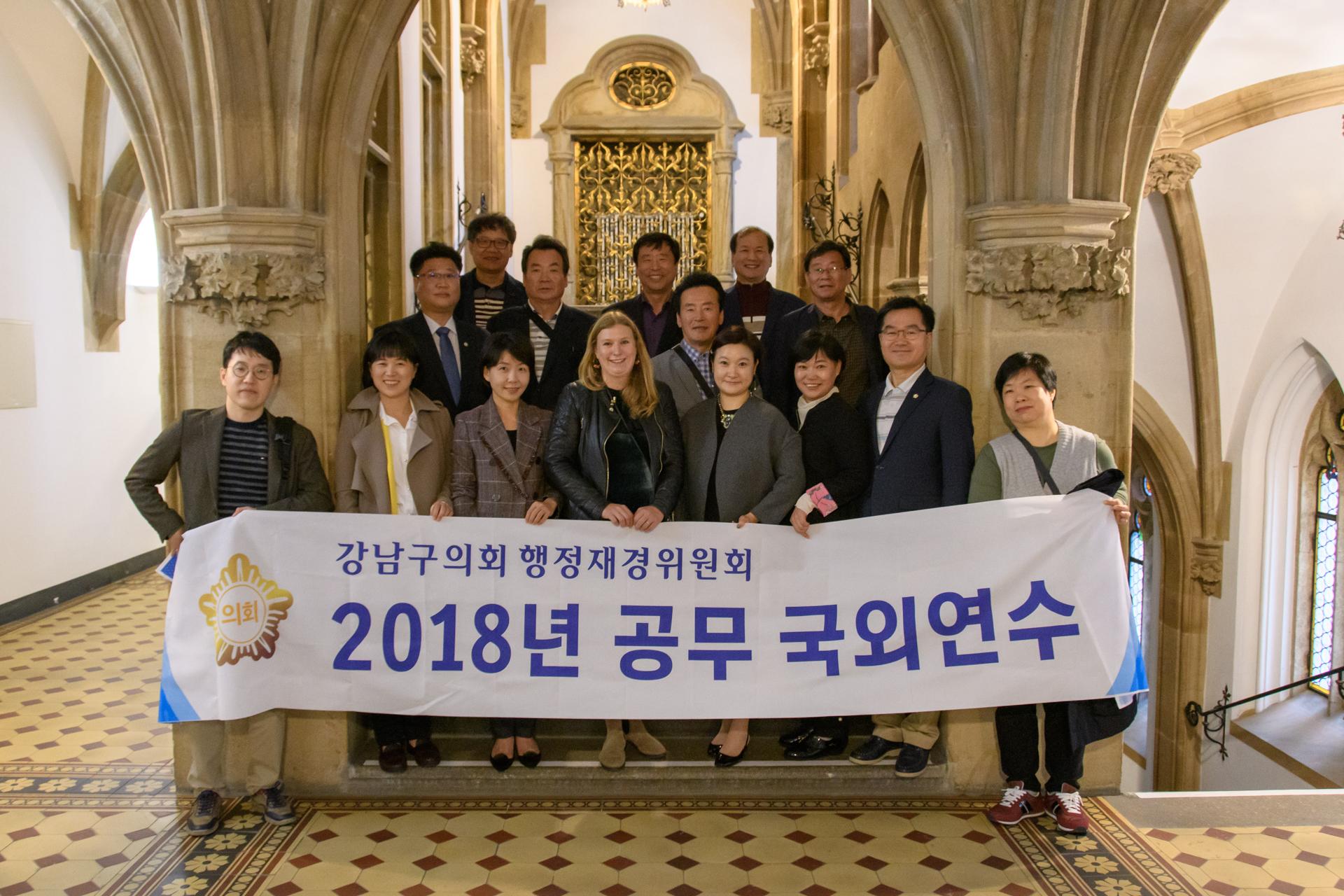 2018 행정재경위원회 공무국외연수 GNC_2603.jpg