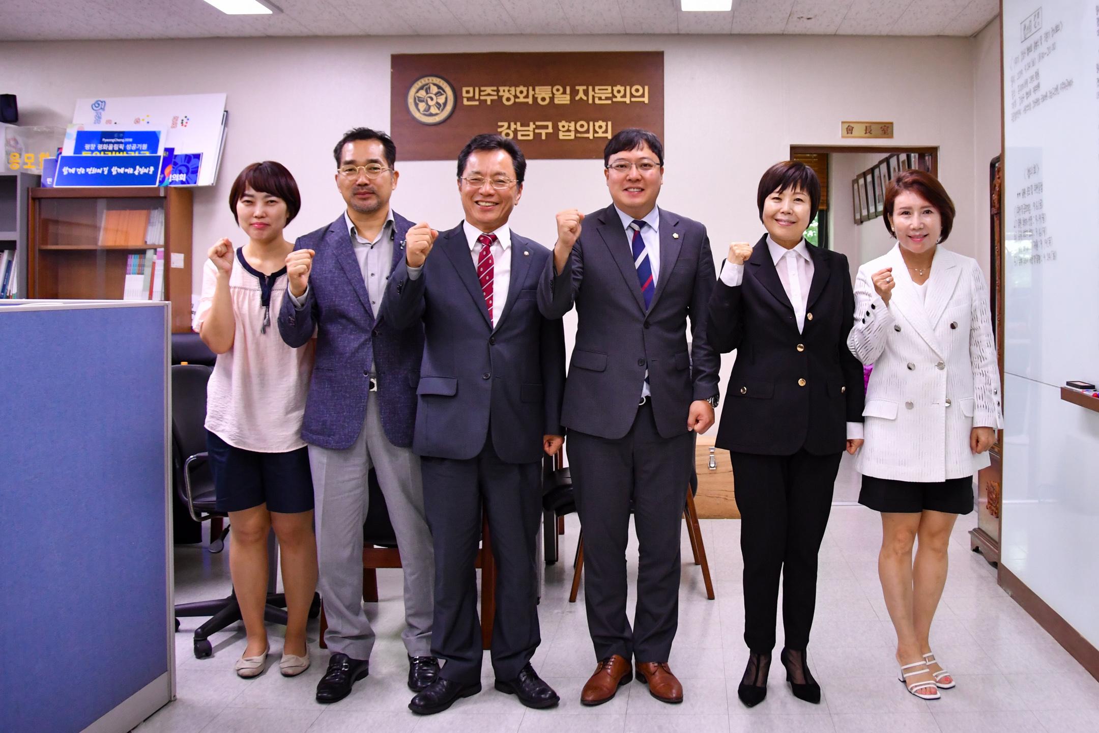 제19기 민주평통 강남구협의회 예방 GNC_8347.jpg